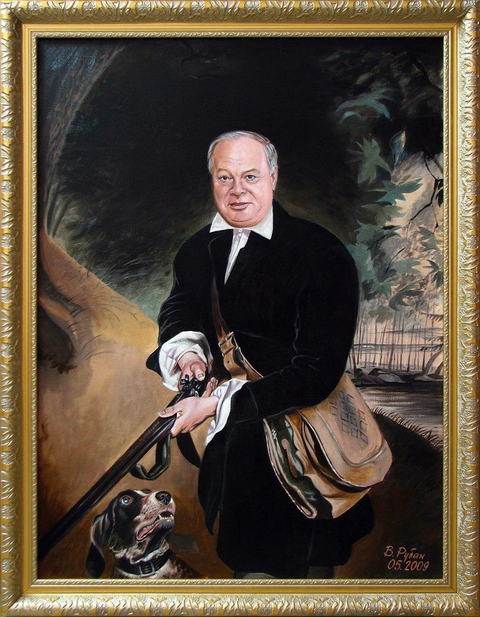 Портрет охотника портрет владимира
